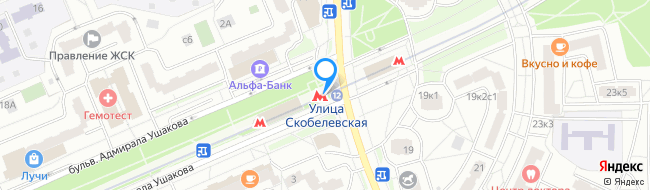 метро Улица Скобелевская