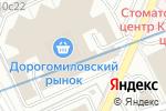 Схема проезда до компании Южный двор в Москве