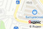 Схема проезда до компании Битцевский в Москве