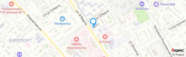 улица 8 Марта (пос. Внуково)