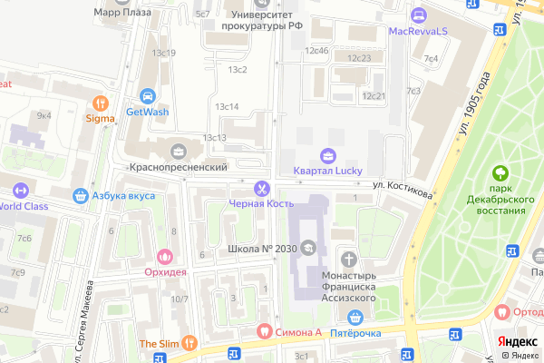 Ремонт телевизоров Улица Костикова на яндекс карте