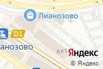 Схема проезда до компании Сеть салонов белорусских кухонь в Москве