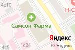 Схема проезда до компании YogaZall в Москве