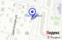Схема проезда до компании ЦЕНТР ПОРОШКОВЫХ КРАСОК МАГИСТР в Москве