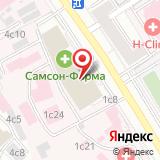 ООО Башнефть-Сервисные Активы