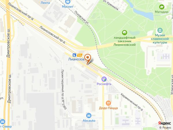 Остановка Платф. Лианозово (выс.) в Москве
