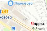 Схема проезда до компании АВТОПОЛИС+ в Москве