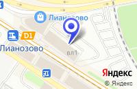 Схема проезда до компании АВТОСЕРВИСНОЕ ПРЕДПРИЯТИЕ ЛЬГИВТАЙГ в Москве