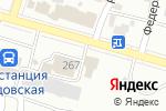 Схема проезда до компании Мошкин В.А., ЧП в Донецке