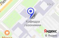Схема проезда до компании ИНФОРМАЦИОННАЯ СЛУЖБА ГИС-АССОЦИАЦИЯ в Москве