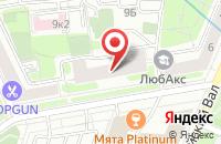 Схема проезда до компании Авиамаркет в Москве