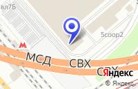 Схема проезда до компании АВТОСЕРВИСНОЕ ПРЕДПРИЯТИЕ АЛРОСА-АВТО в Москве