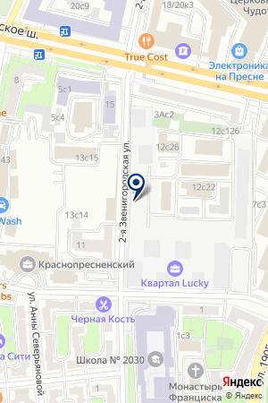 МЕЖДУНАРОДНАЯ ОРГАНИЗАЦИЯ ПО МИГРАЦИИ (МОМ) на карте Звенигорода