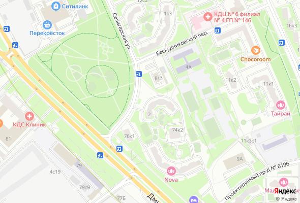 продажа квартир ул. Селигерская д. 2