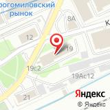 ПАО Стройматериалинторг