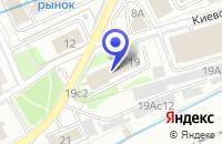 Схема проезда до компании КОНСАЛТИНГОВАЯ ГРУППА ФИНАНСИРОВАНИЕ БИЗНЕС-ПРОЕКТОВ в Москве