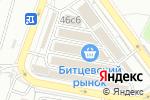Схема проезда до компании Станция по борьбе с болезнями животных Юго-Западного административного округа в Москве