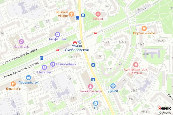 Ремонт телевизоров Улица Скобелевская на яндекс карте