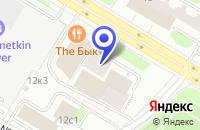 Схема проезда до компании КОНСАЛТИНГОВАЯ КОМПАНИЯ ШЭРОЙЛ СТАРЗ в Москве