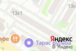Схема проезда до компании Адвокат Гуторов М.С в Москве