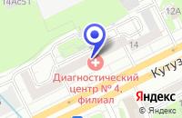 Схема проезда до компании АПТЕКА КУТУЗОВСКАЯ в Москве