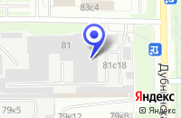 Схема проезда до компании ТД СЕРВЕР в Москве