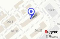Схема проезда до компании ПТФ АЙРИС-ГЛАСС в Москве