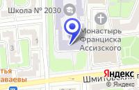 Схема проезда до компании ШКОЛА СРЕДНЕГО ОБЩЕГО ОБРАЗОВАНИЯ № 90 в Звенигороде