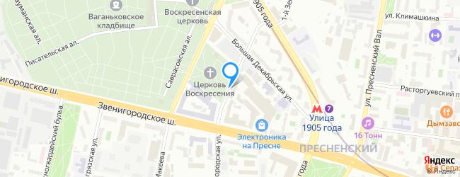 переулок Звенигородский 2-й
