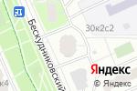 Схема проезда до компании Магазин текстиля для дома на Бескудниковском бульваре в Москве