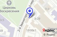 Схема проезда до компании АВТОСЕРВИСНОЕ ПРЕДПРИЯТИЕ БЕНТЛИ-МОСКВА в Москве