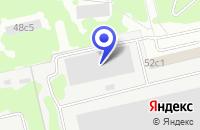Схема проезда до компании ТФ ВИСТА-М в Москве