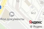 Схема проезда до компании Школа №1241 с углубленным изучением английского языка, с дошкольным отделением в Москве