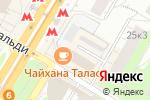 Схема проезда до компании Империя цветов в Москве