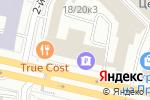 Схема проезда до компании Forex Club в Москве