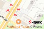Схема проезда до компании Пункт обмена валюты в Москве