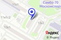 Схема проезда до компании ТФ СОНОР-М в Москве