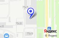 Схема проезда до компании ПТФ МЕБЕЛЬ-РУБИКОН в Москве