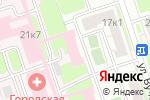 Схема проезда до компании Ритуал-Горбрус в Москве