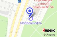 Схема проезда до компании АЗС СИБНЕФТЬ в Москве