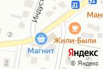 Схема проезда до компании Мега-Импекс в Москве