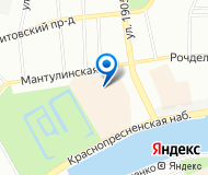 РусТендер ООО