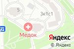 Схема проезда до компании Нотариусы Семенова Г.Л. и Самочатова Е.В. в Москве