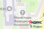 Схема проезда до компании Центр патентных судебных экспертиз в Москве