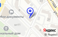 Схема проезда до компании ЦЕНТР ВЕТЕРИНАРИИ ПО БОРЬБЕ С ОСОБО ОПАСНЫМИ БОЛЕЗНЯМИ в Москве