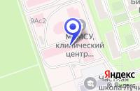 Схема проезда до компании УЧЕБНЫЙ ЦЕНТР ИВОСТОМ в Москве