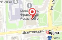Схема проезда до компании Голд-Лайн в Москве