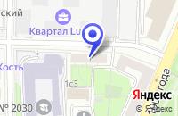 Схема проезда до компании АКБ ГЛОБУС в Москве