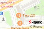 Схема проезда до компании Чентрале в Москве