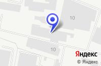 Схема проезда до компании ТФ МУЛЬТРОФИЛЬ в Климовске